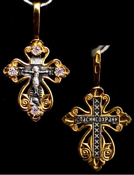 Серебряный нательный крестик с золочением