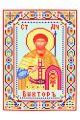 Набор для вышивания бисером «Святой мученик Виктор» икона