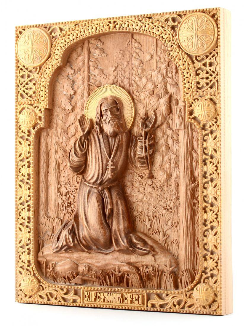 Деревянная резная икона «Серафим Саровский» бук 32 x 25 см