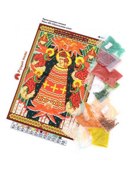 Набор для вышивания бисером «Прибавление ума» икона
