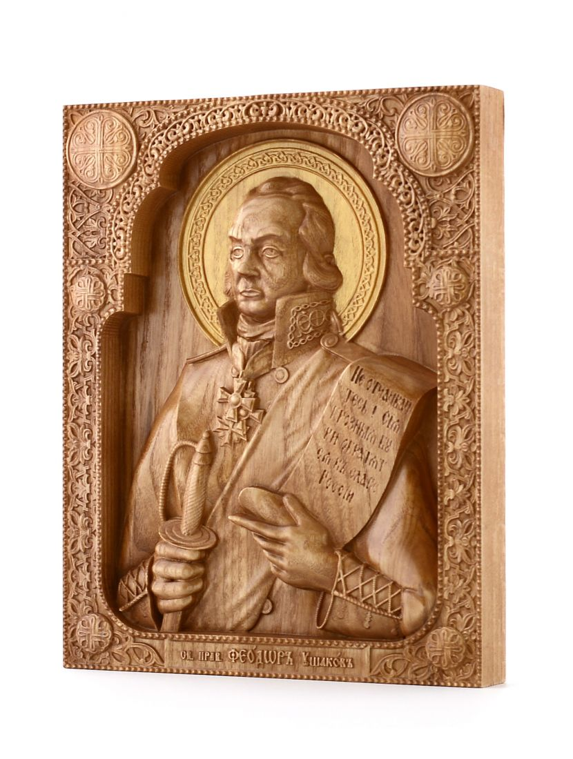 Деревянная резная икона «Святой Адмирал Фёдор Ушаков» бук