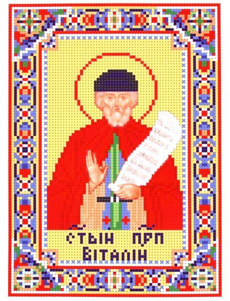 Набор для вышивания бисером «Преподобный Виталий» икона