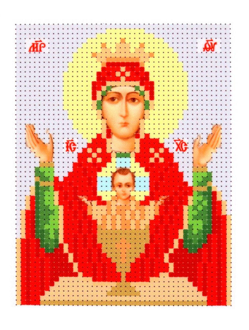 Набор для вышивания бисером «Богородица. Неупиваемая чаша» икона