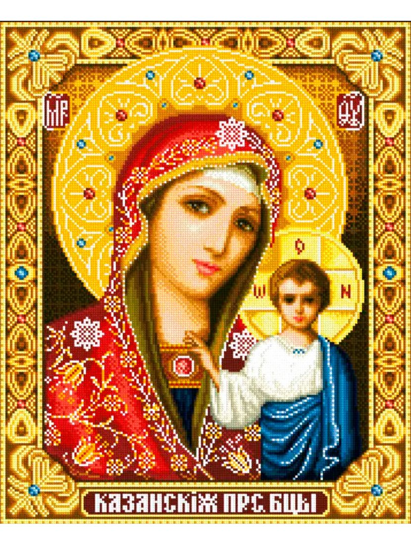 Алмазная мозаика на подрамнике «Божией Матери. Казанская» икона