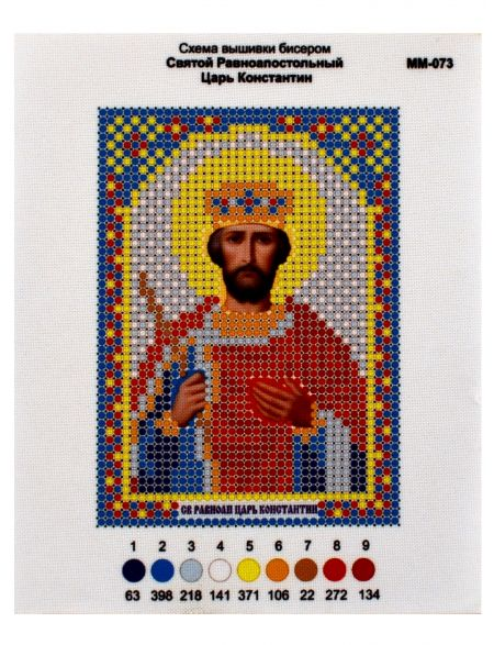 Набор для вышивания бисером «Святой царь Константин» икона