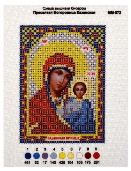 Набор для вышивания бисером «Божьей Матери Казанская» икона