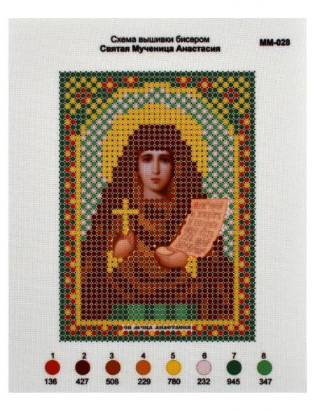 Набор для вышивания бисером «Святая Анастасия» икона
