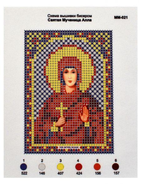 Схема для вышивания бисером «Святая Алла» икона