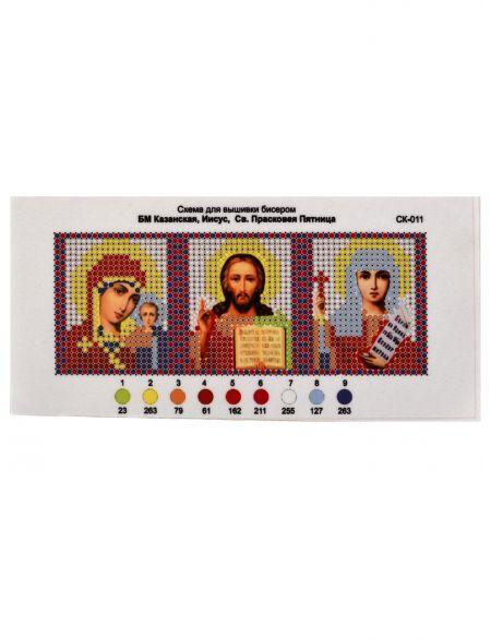 Схема для вышивания бисером «Триптих. Божией Матери Казанская, Иисус Господь, Святая Прасковья Пятница» икона