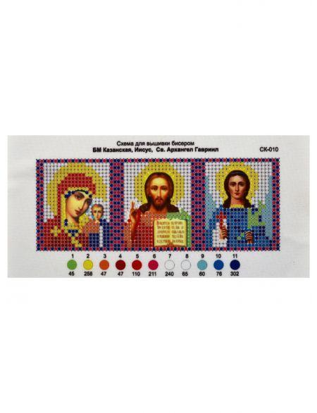Схема для вышивания бисером «Триптих. Божией Матери Казанская, Иисус Господь, Архангел Гавриил» икона