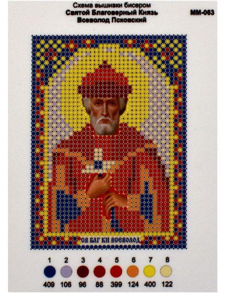 Схема для вышивания бисером «Святой Князь Всеволод Псковский» икона