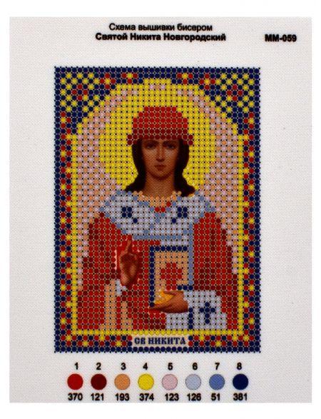 Схема для вышивания бисером «Святой Никита Новгородский» икона