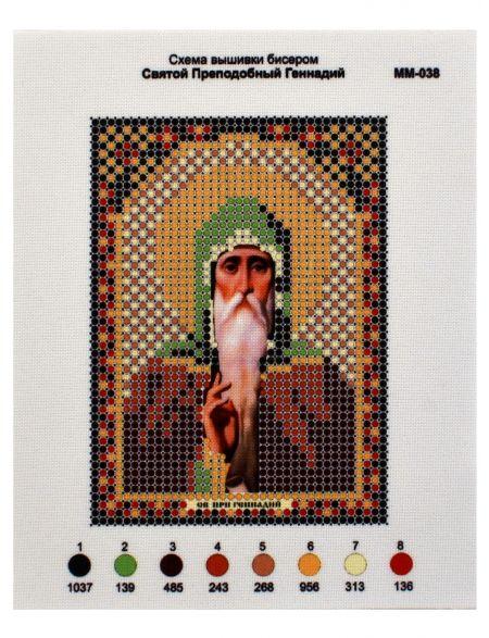 Схема для вышивания бисером «Святой Преподобный Геннадий» икона