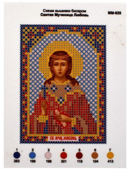 Схема для вышивания бисером «Святая Любовь» икона