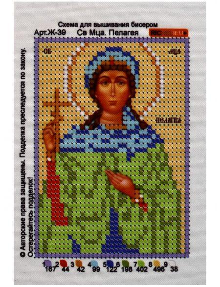 Схема для вышивания бисером «Святая Пелагея» икона