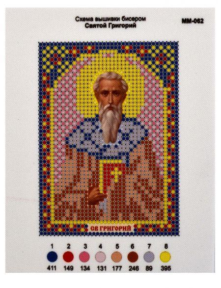 Схема для вышивания бисером «Святой Григорий» икона