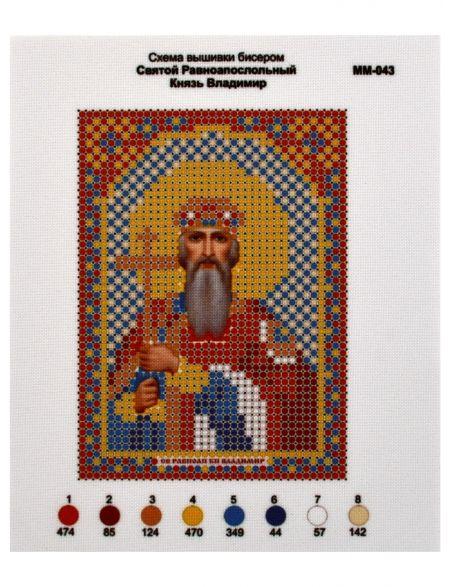 Схема для вышивания бисером «Святой Князь Владимир» икона