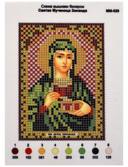 Схема для вышивания бисером «Святая Зинаида» икона