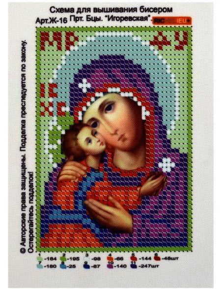 Схема для вышивания бисером «Божией Матери Игоревская» икона