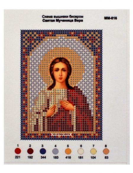 Схема для вышивания бисером «Святая Вера» икона