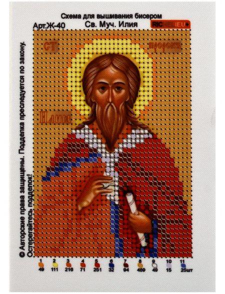 Схема для вышивания бисером «Святой Илия» икона