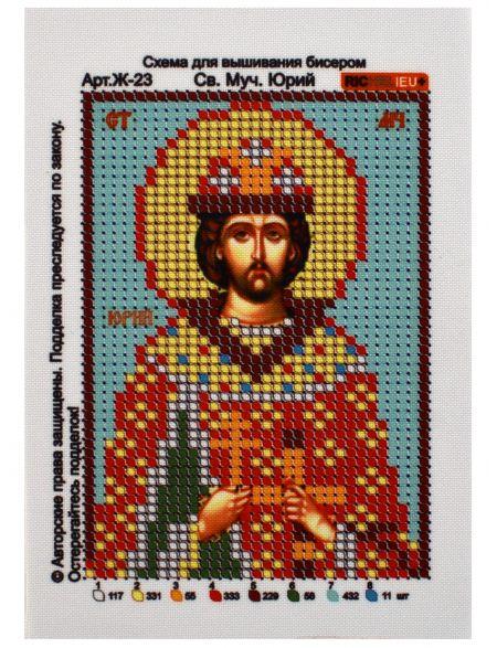 Схема для вышивания бисером «Святой Юрий» икона