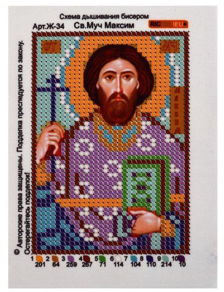 Схема для вышивания бисером «Святой Максим» икона