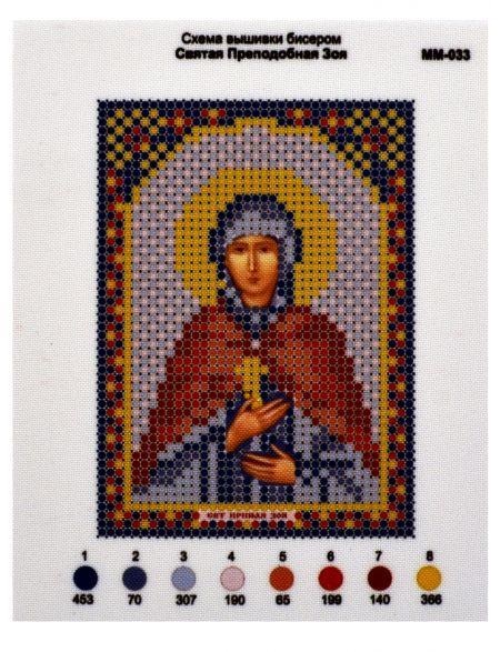 Схема для вышивания бисером «Святая Преподобная Зоя» икона