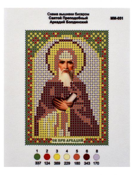 Схема для вышивания бисером «Святой Аркадий Болдинский» икона