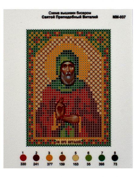 Схема для вышивания бисером «Святой Преподобный Виталий» икона