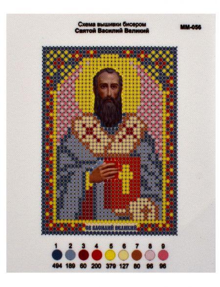 Схема для вышивания бисером «Святой Василий Великий» икона