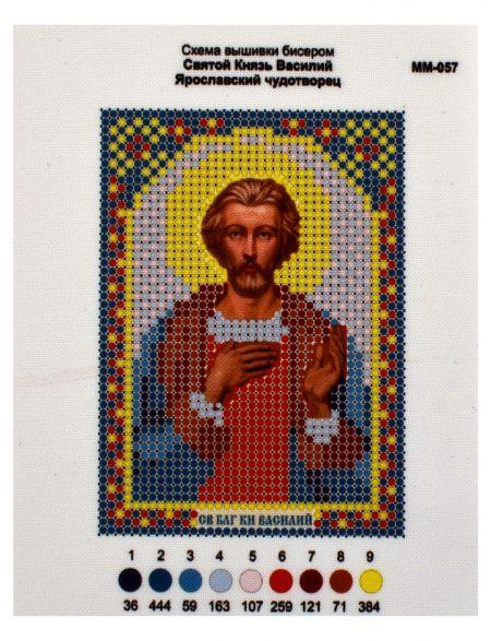 Схема для вышивания бисером «Святой Князь Василий Чудотворец» икона