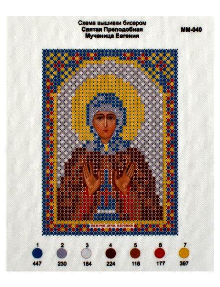 Схема для вышивания бисером «Святая Преподобная Евгения» икона