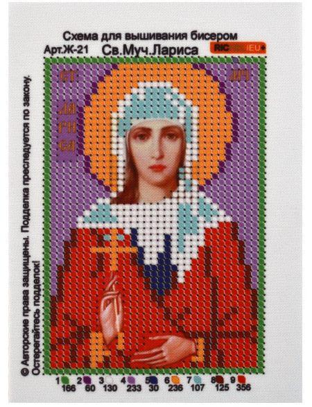 Схема для вышивания бисером «Святая Лариса» икона