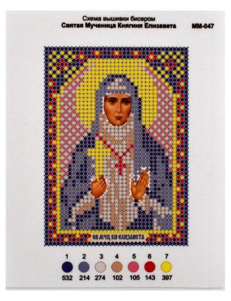 Схема для вышивания бисером «Святая Елизавета» икона