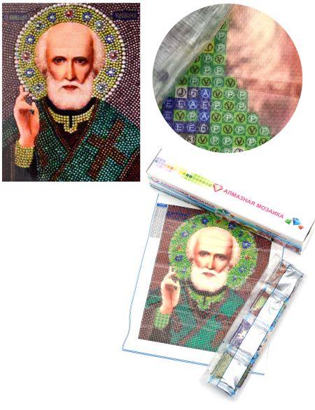 Алмазная мозаика «Святой Николай Чудотворец» икона