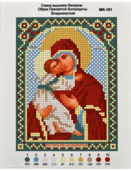 Схема для вышивания иконы бисером «Божией Матери Владимирская»