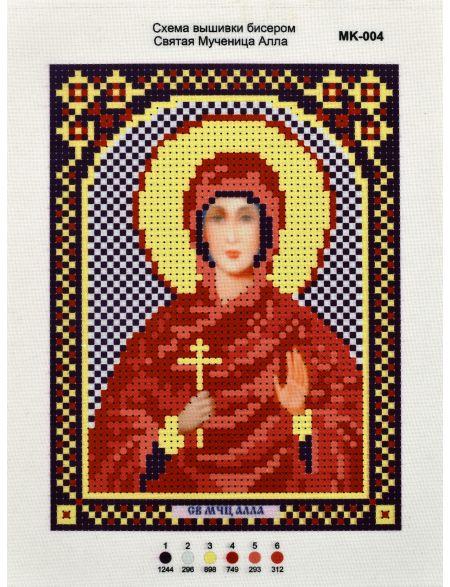 Схема для вышивания иконы бисером «Святая Алла»