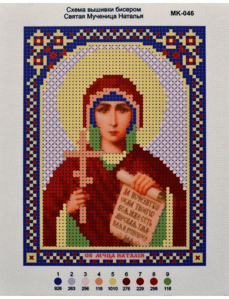 Схема для вышивания иконы бисером «Святая Наталья»