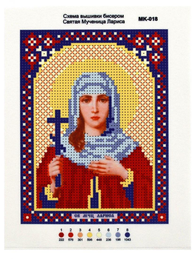 Схема для вышивания иконы бисером «Святая Лариса»