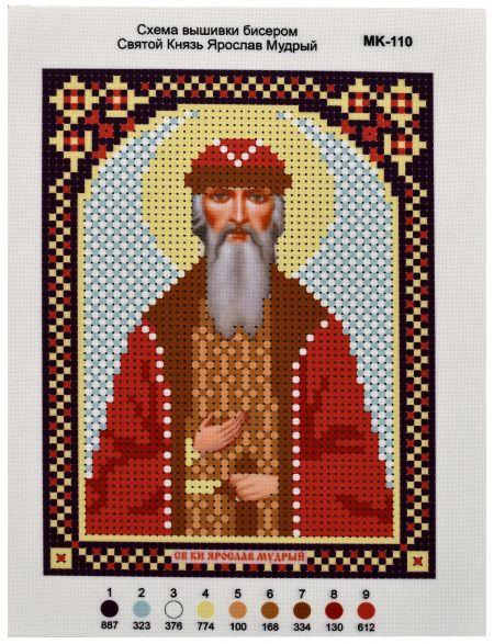 Схема для вышивания иконы бисером «Святой Князь Ярослав Мудрый»