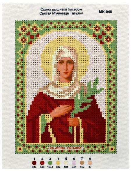 Схема для вышивания иконы бисером «Святая Татьяна»