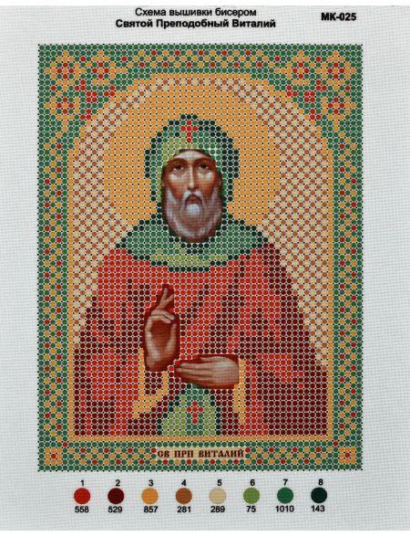 Схема для вышивания иконы бисером «Святой Преподобный Виталий»