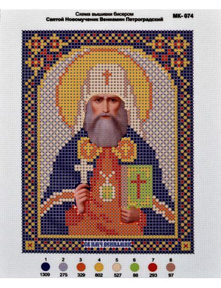 Схема для вышивания иконы бисером «Святой Вениамин Петроградский»
