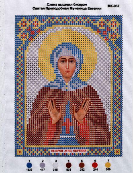 Схема для вышивания иконы бисером «Святая Евгения»