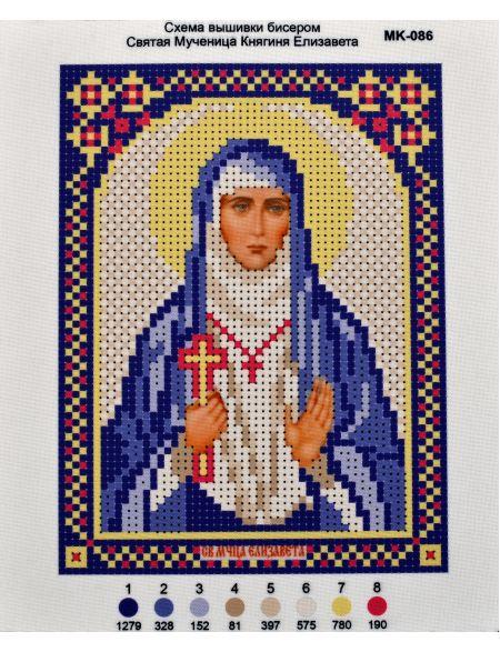 Схема для вышивания иконы бисером «Святая Княгиня Елизавета»