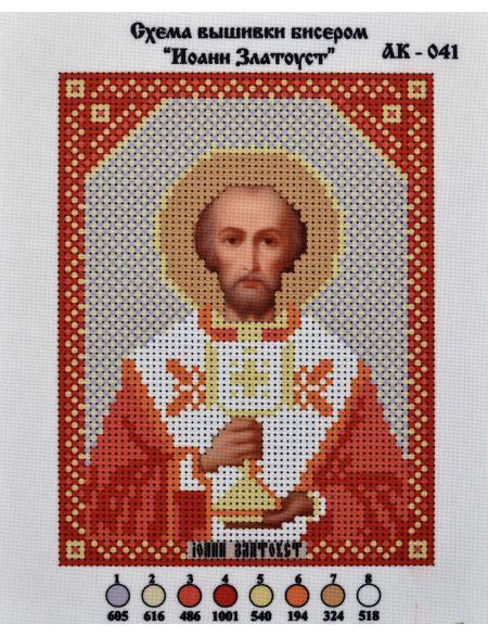 Схема для вышивания иконы бисером «Иоанн Златоуст»