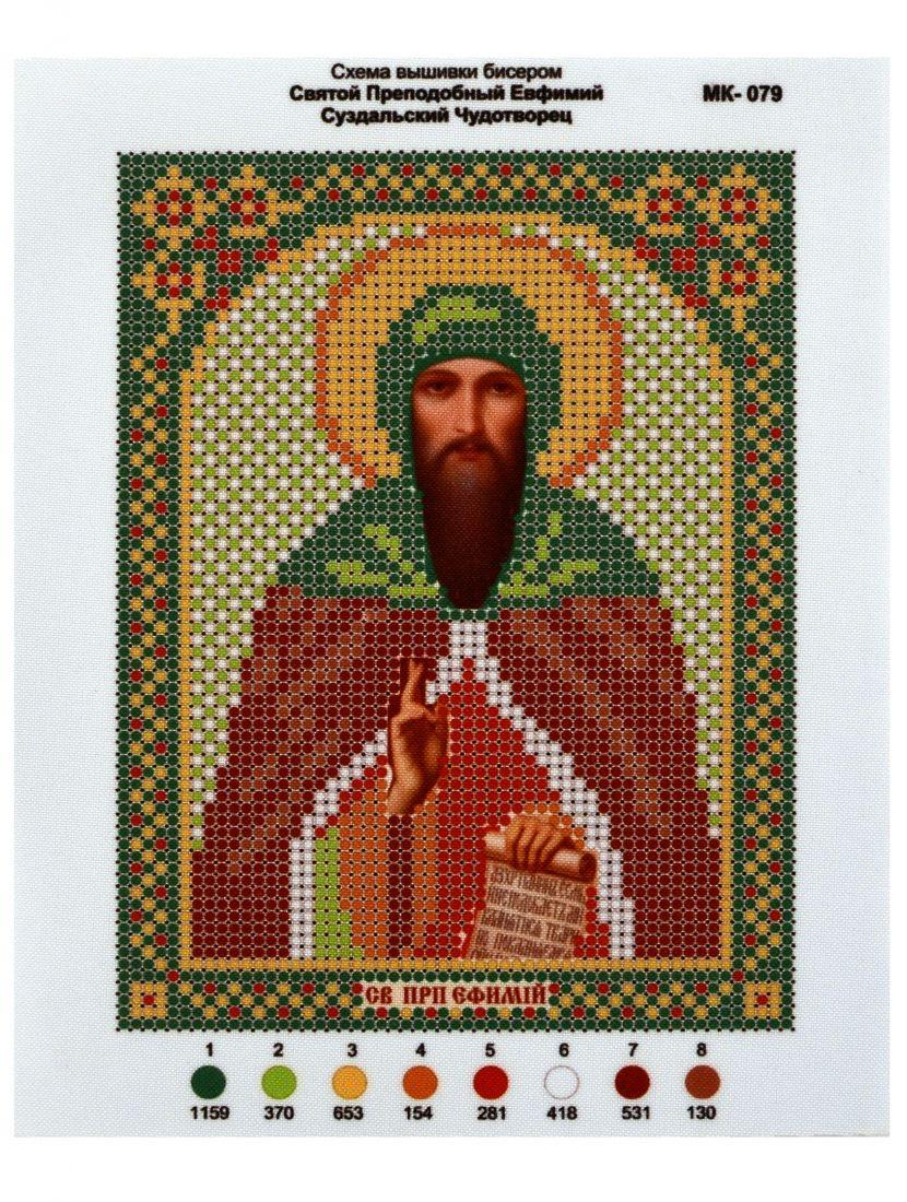 Схема для вышивания иконы бисером «Святой Ефимий Чудотворец»