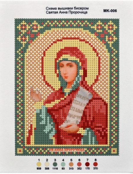 Схема для вышивания иконы бисером «Святая Анна Пророчица»
