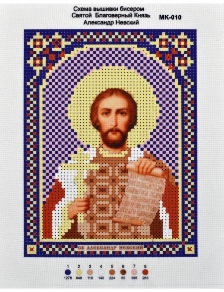 Схема для вышивания иконы бисером «Святой Князь Александр Невский»